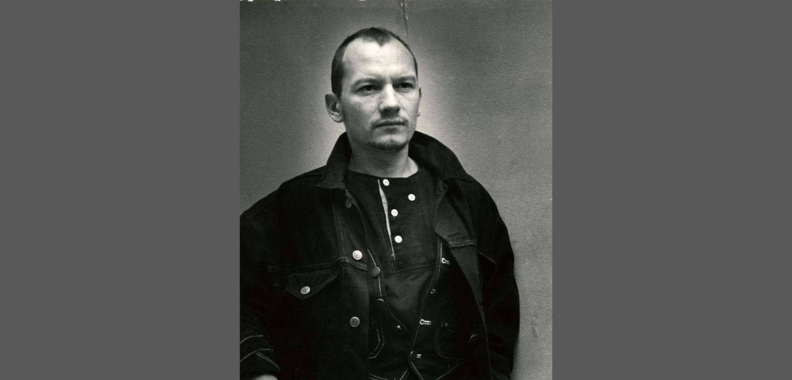 Leszek Goldyszewicz