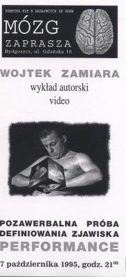 Wojciech Zamiara - wykład autorski, video