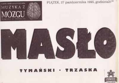 maslo-plakat-2.jpg