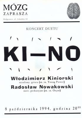 ki-no.jpg