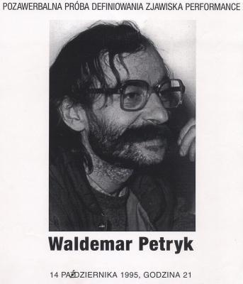 petryk-plakat-1.jpg